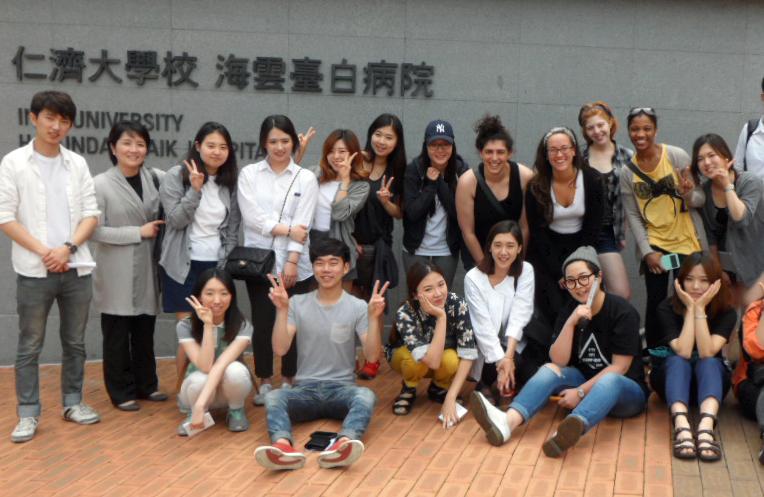 2014 국제학술교류 워크샵 개최