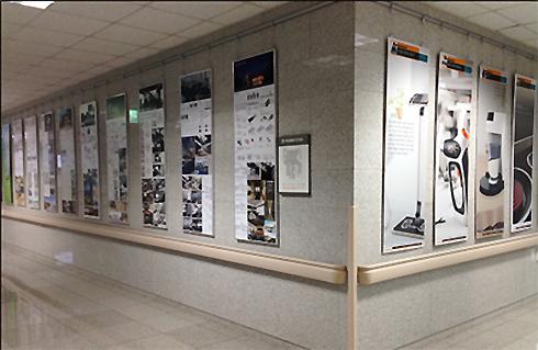 Healthcare Service Design ExhibitionⅡ