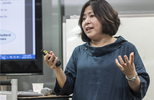 한국-미국 국제학술교류 세미나 개최