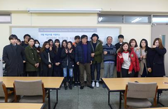 1210 동문세미나 개최