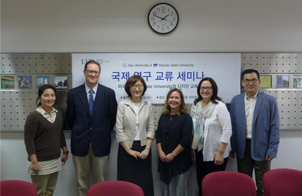 캔사스 주립대학 연구교육 국제교류 세미나 개최