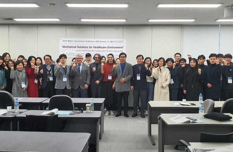 2019 International Healthcare USD Seminar