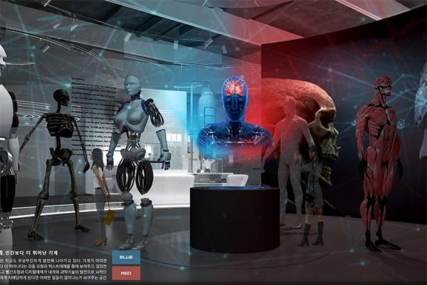 IN-BETWEEN HUMAN & AI / 조서현,이태경